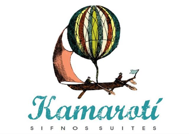 Kamaroti-suites-sifnos